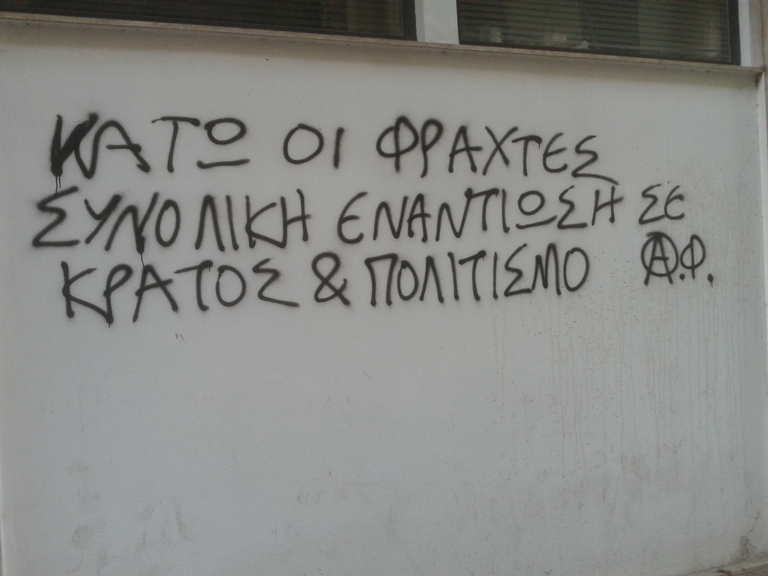 20120115_192939