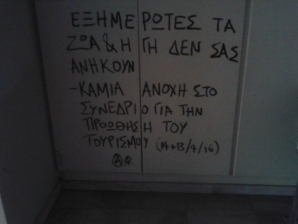 20120129_164844