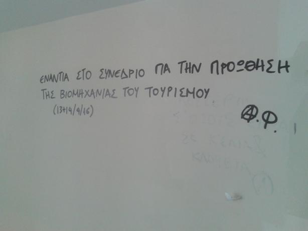 20120130_123618